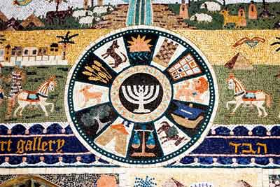 A Jerusalem mosaic with emblems of the 12 Tribes of Israel