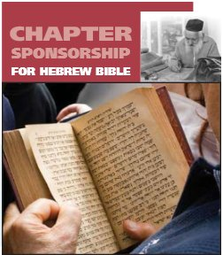 Sponsor a Chapter of the Messianic Prophecy Bible