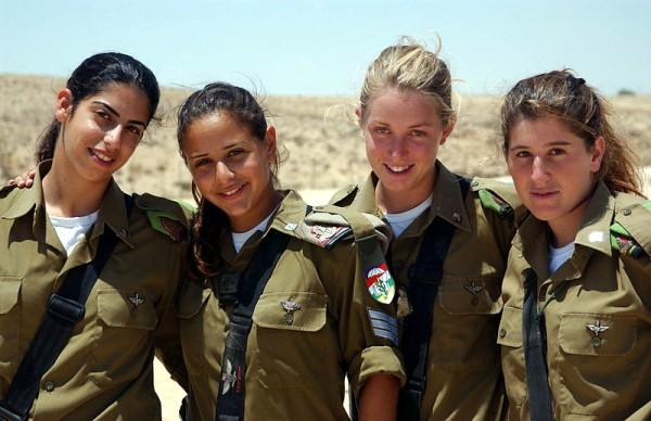 _Israel_Defense_Forces_-_Officer_Course_for_Infantry_Command