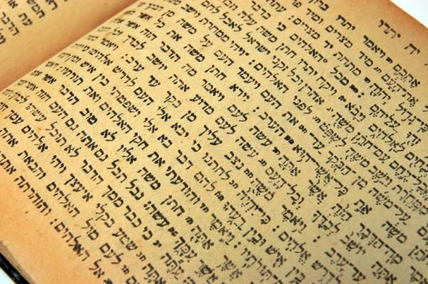 Hebrew-Tanakh