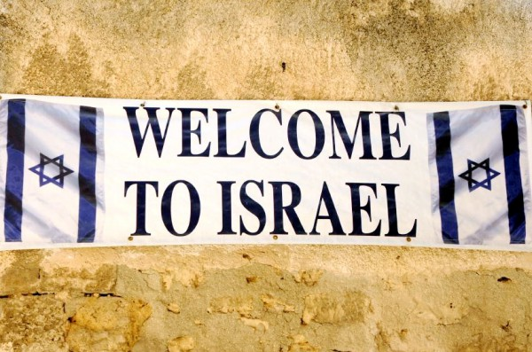 welcome-to-Israel
