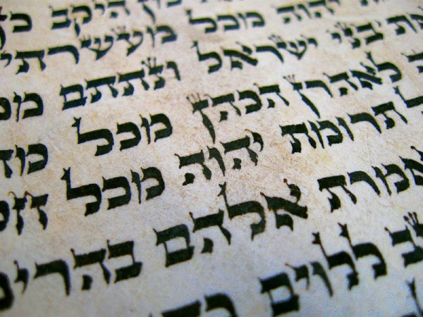 Hebrew text-Torah