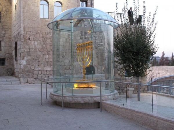 Golden Menorah-Jewish Quarter