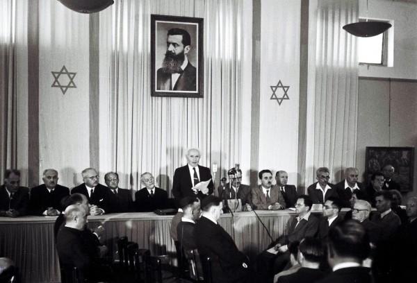 David Ben-Gurion, Israel, 1948