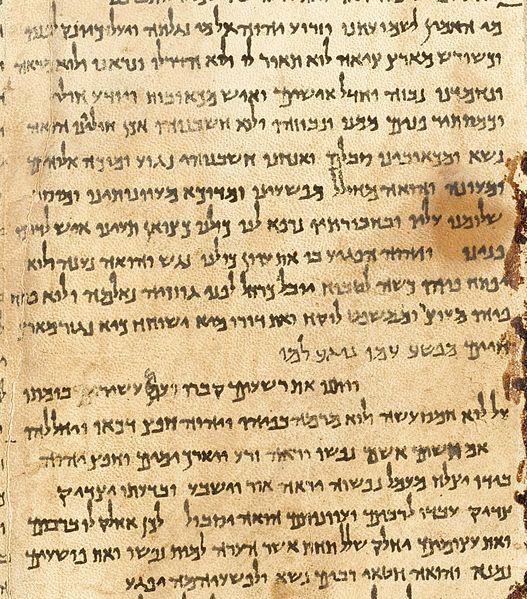 Isaiah 53- Great Isaiah-Scroll