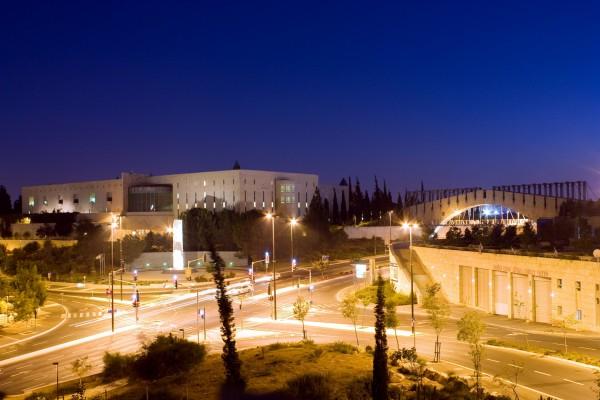 supreme court-Jerusalem