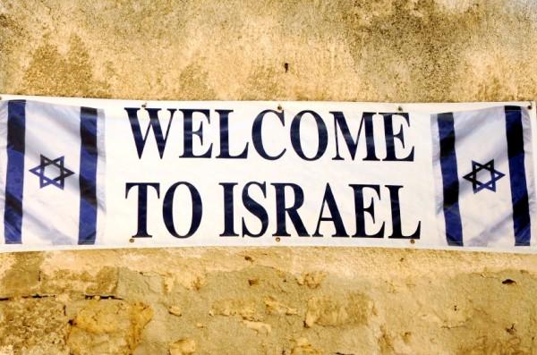 Banner-Israel