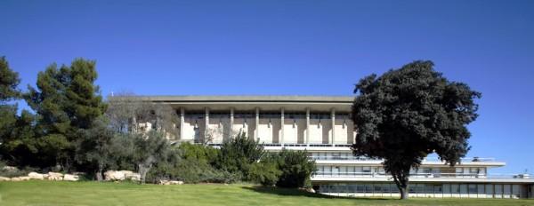 Knesset-Israeli Parliament