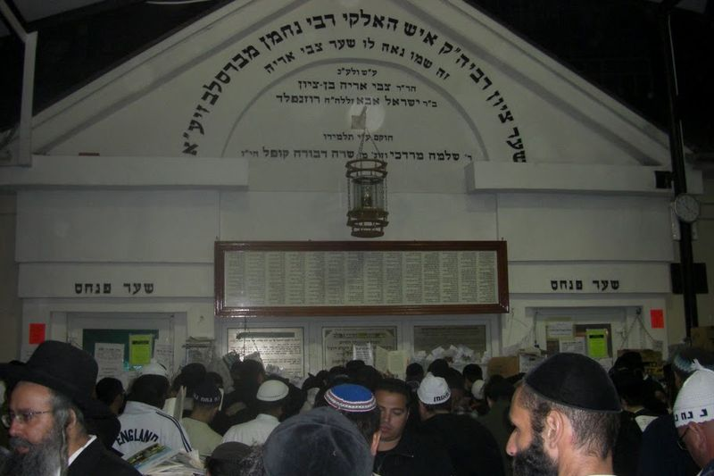 Rabbi_Nachman_tomb-Jewish New Year