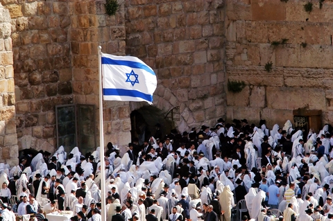 Passover-Kotel-Flag