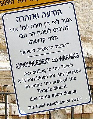 Access forbidden to the Temple Mount