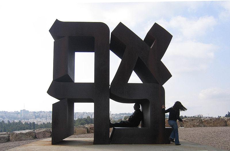 Ahava-Robert Indiana-Israel Museum Art Garden