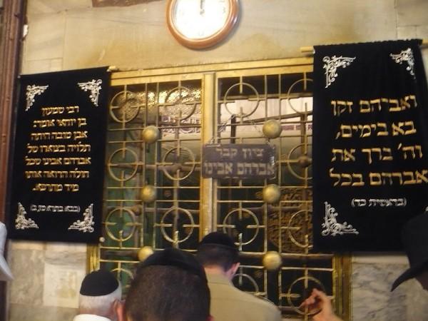 Tomb-Abraham