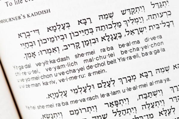 Mourner-Kaddish-Jewish-prayer-book-siddur