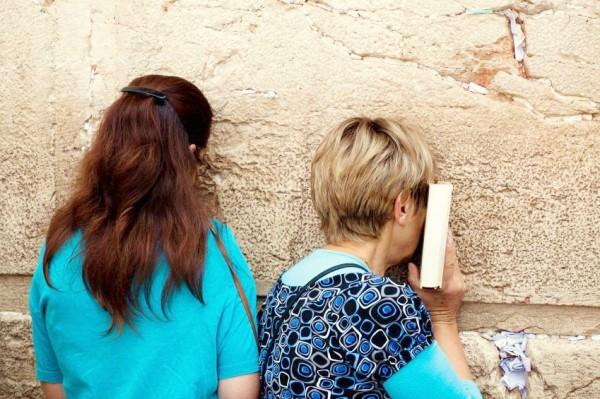 women-Wailing Wall