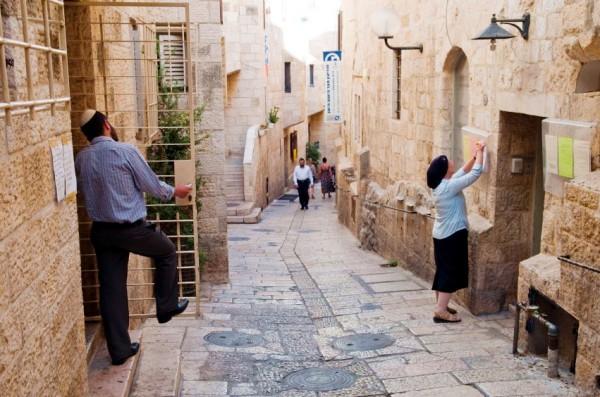Hayim Street_Jewish Quarter_Old City_Jerusalem