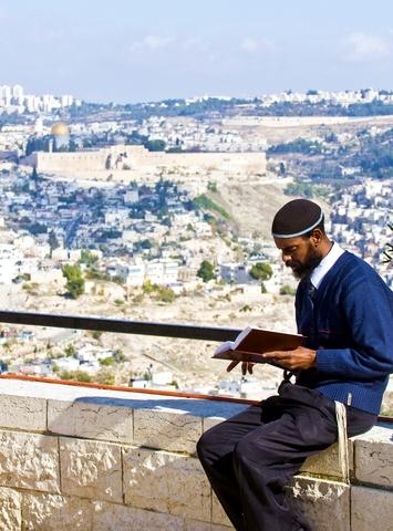 Ethiopian-Jerusalem-siddur