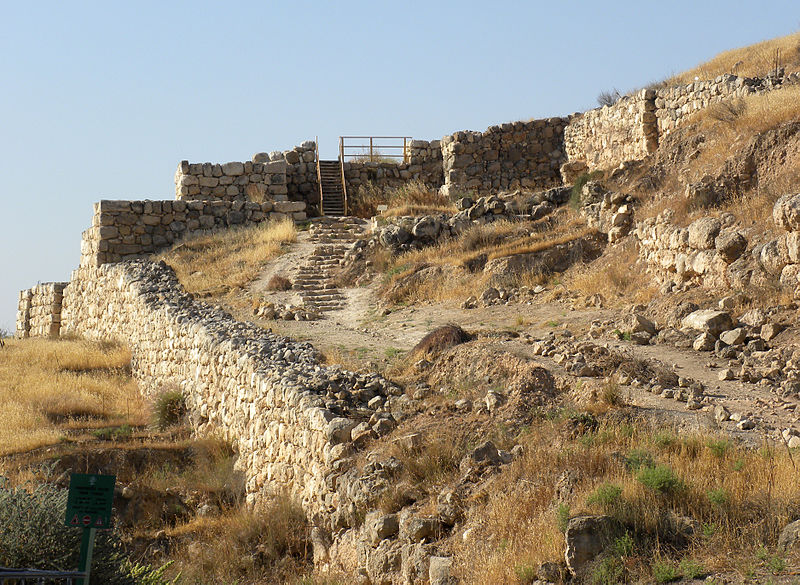 Lachish archaeological site in Israel