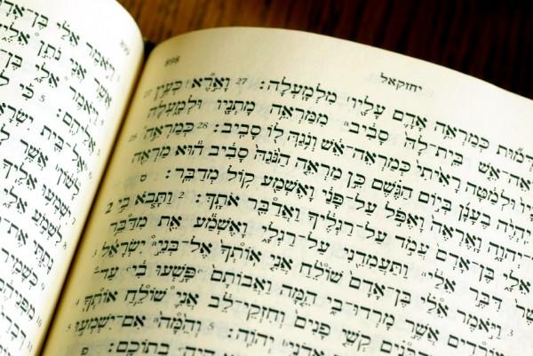 Hebrew-Scripture-Ezekiel