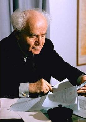 David Ben-Gurion-Prime Minister-20th Century-Jewish State