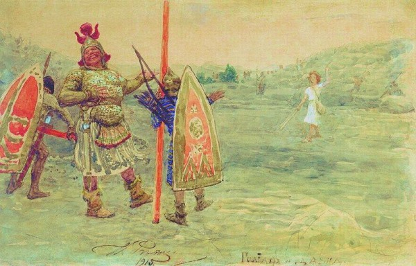 Goliath Laughs at David-Ilya Repin
