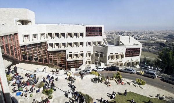 Bezalel Academy-Dead Sea-Israel