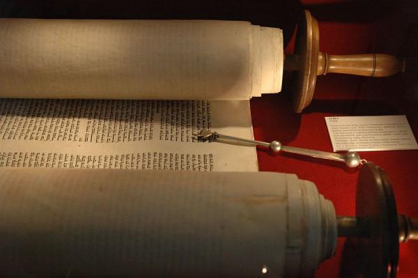 Torah-yad-Torah pointer