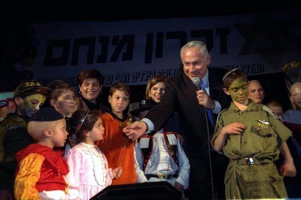 Benjamin-Netanyahu-Sara-Purim-Party