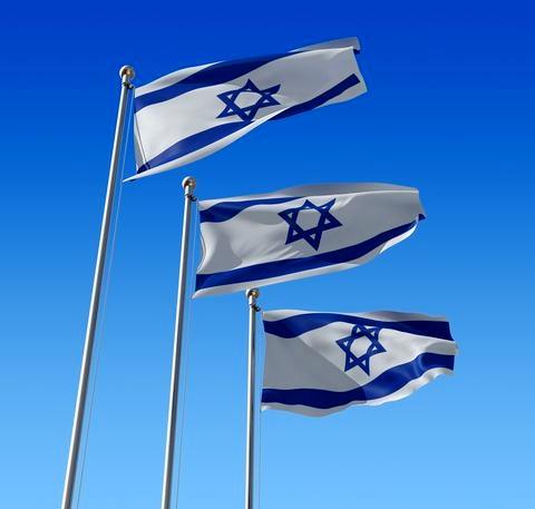 Israeli flags-Yom Haatzmaut