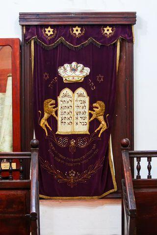 Ten Commandments on Torah Ark