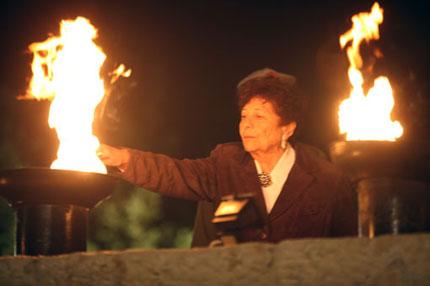 Yadvashem-Torchlighter-Martyr