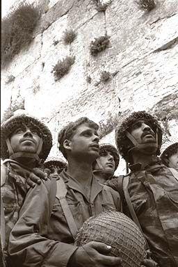 Israel Defense Forces paratroopers Jerusalem's Western Wall recapture 1967