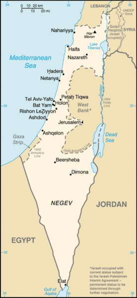 Green Line-West Bank-Map