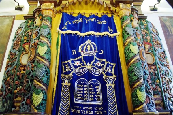 Torah Ark at Synagogue in Safed, Israel