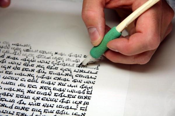 writing-Torah-scroll