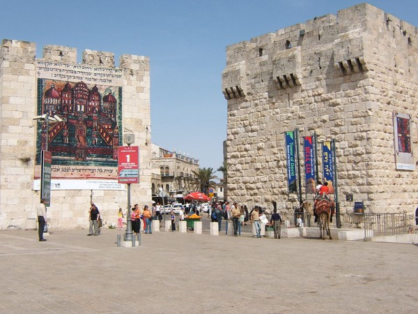 Jaffa Gate-German Emperor Wilhelm II-Wall
