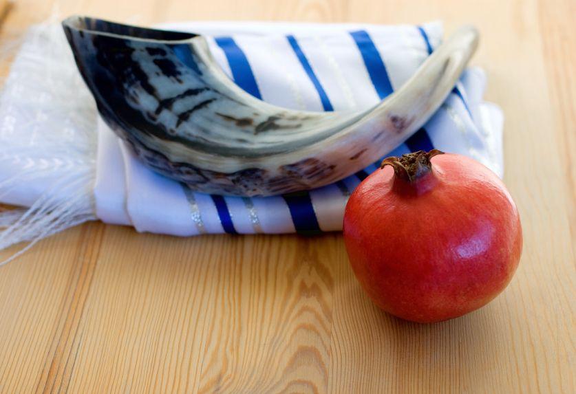 Shofar-tallit-prayer-shawl-pomegranate