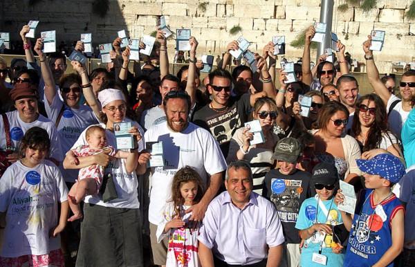 British olim-immigrants-arrival-Israel