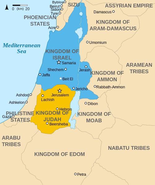 Kingdoms of Israel-Judah-map