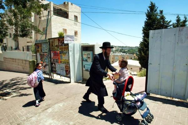 Israeli Father-Jerusalem-Israel
