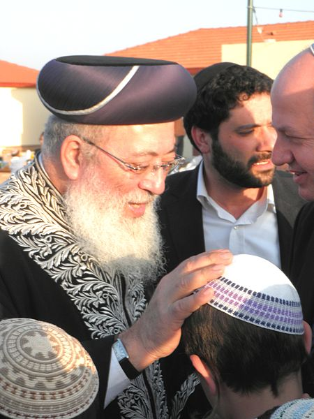 Israeli Sephardi Chief-Rabbi Shlomo Amar-Blessing-Jewish Boy