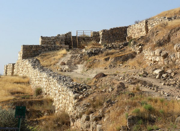 Lachish-archaeological-front gate