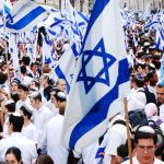 Yom Ha'atzmaut-Independence Day