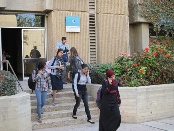 mixed crowd-Jewish-Arab-student-Ben Gurion University