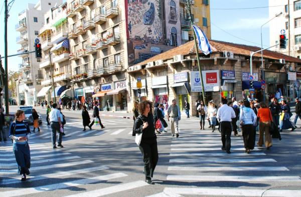 Ben Yehuda Street-King George V Street-Jaffa Road