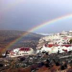 Efrat-rainbow