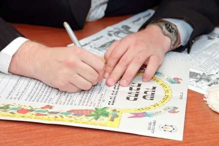 Ketubah-Jewish-Marriage-Contract