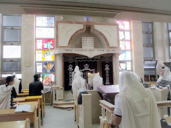 synagogue-Bnei Brak-Israel