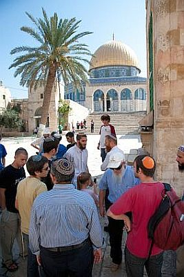 While non-Muslims can visit the Temple Mount, they are forbidden to pray there.  Non-Muslims gain access to the Mount via one gate, compared to multiple gates for Muslim visitors.