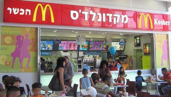 Kosher_McDonalds